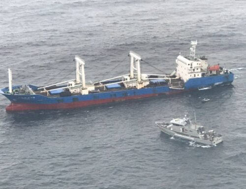 Ecuador on Alert due to Chinese Fleet